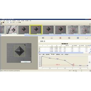 HV-iVision 1.0 硬度测量系统